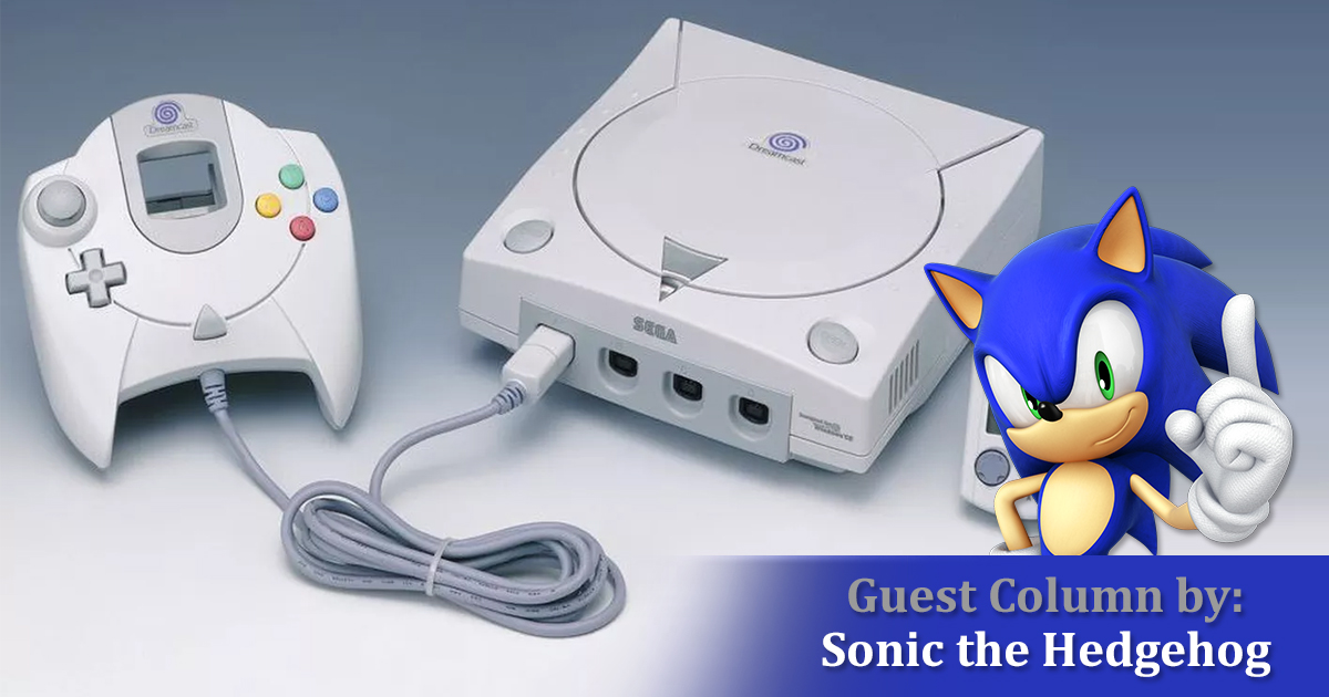 No Dreamcast Classic You Motherfuckers Had Your Chance To Buy One The First Time