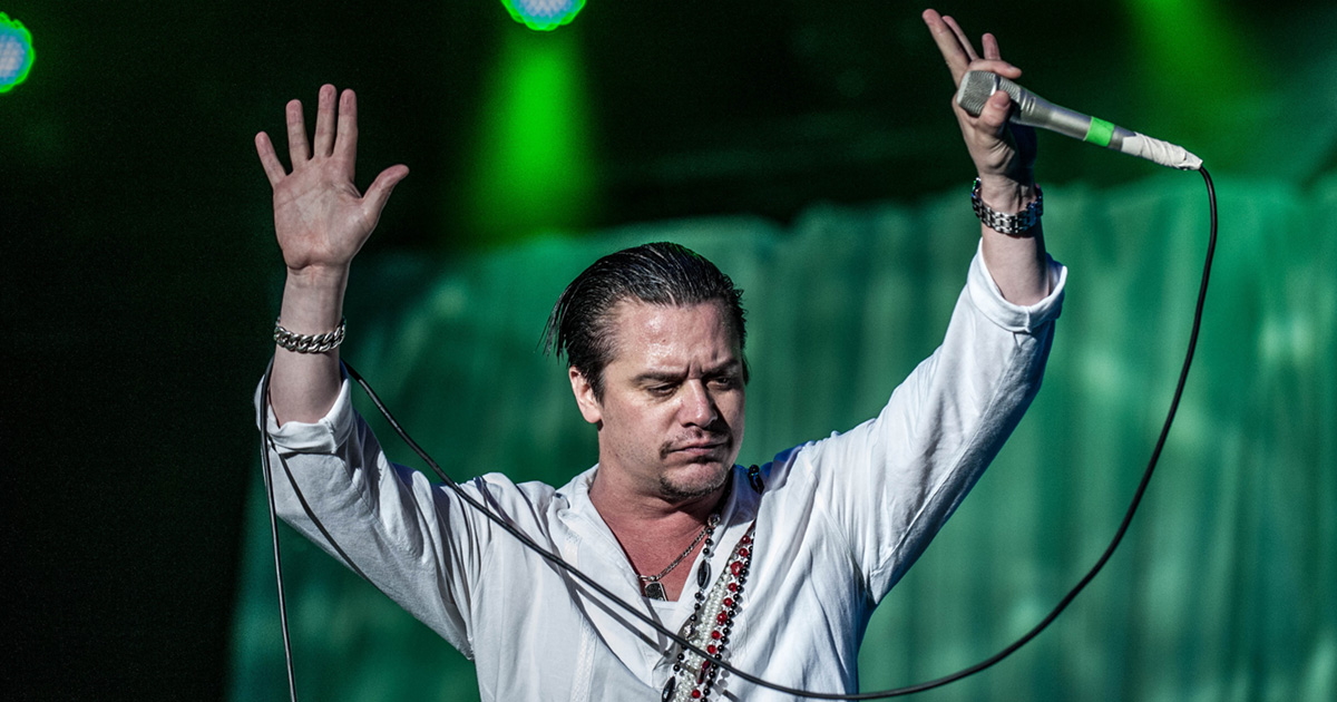mike patton, bands, frontman
