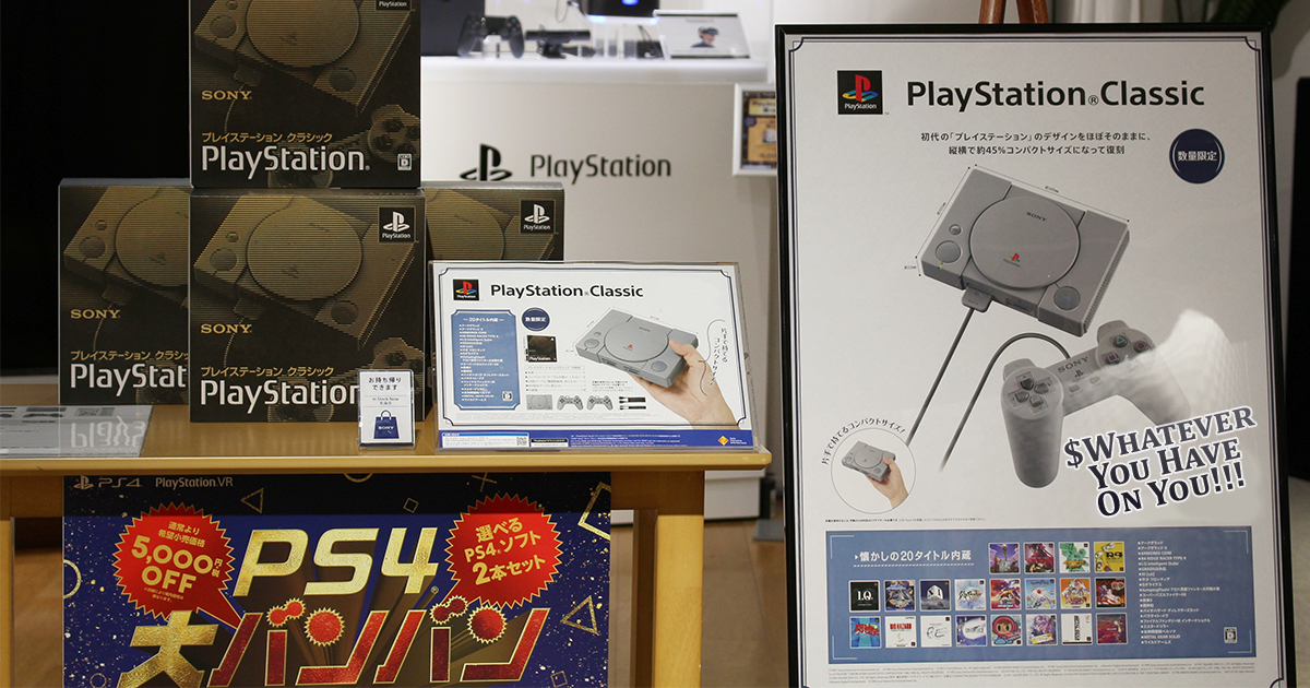 PlayStation Classic Marked Down to Whatever You Have in Your