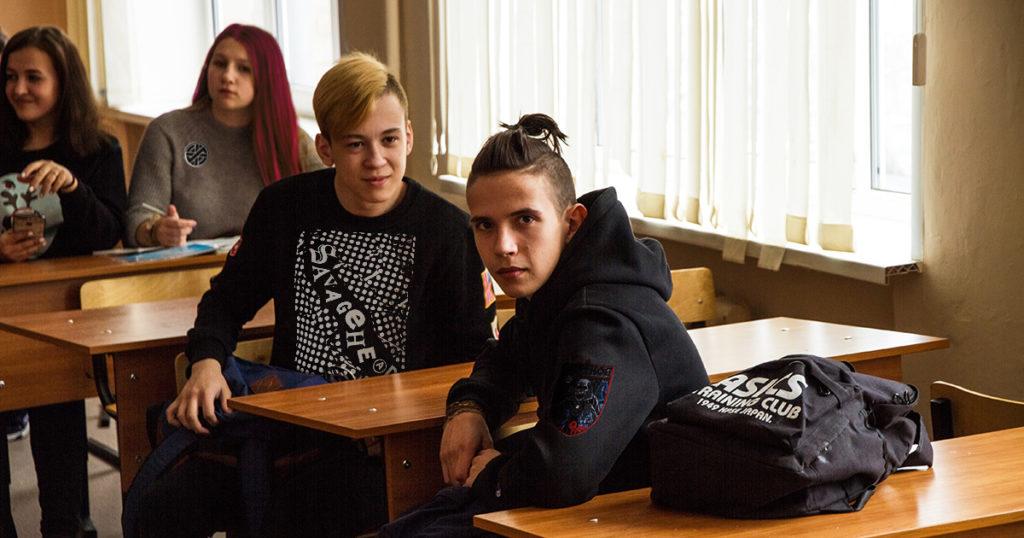 punks, summer school, tour