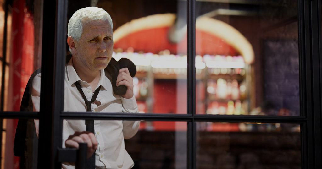 mike pence, lamb of god, show