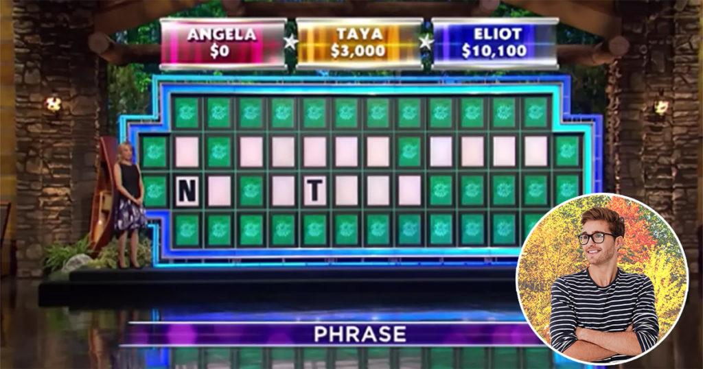 vowels, wheel of fortune, bad, indie, indie music