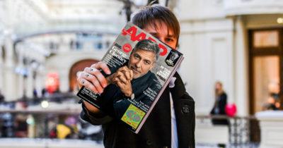 AARP, Punk-o-Rama, magazine